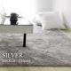 Soft Gray Microfibre Carpet